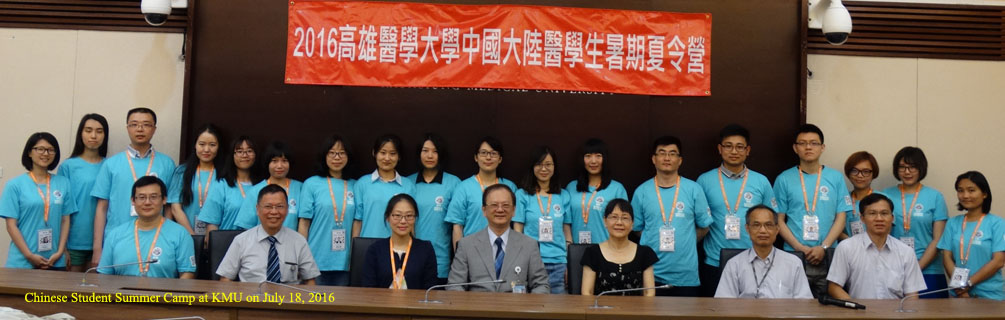 210160718summer_camp_for_Chinas_student_with_Caption.jpg