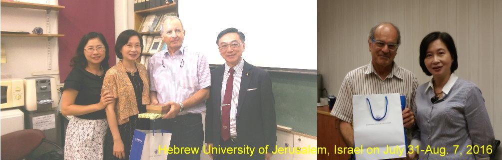 Israel_Lautenberg_Research_Center_and_BMC_Shlomo_pic_with_Caption.jpg