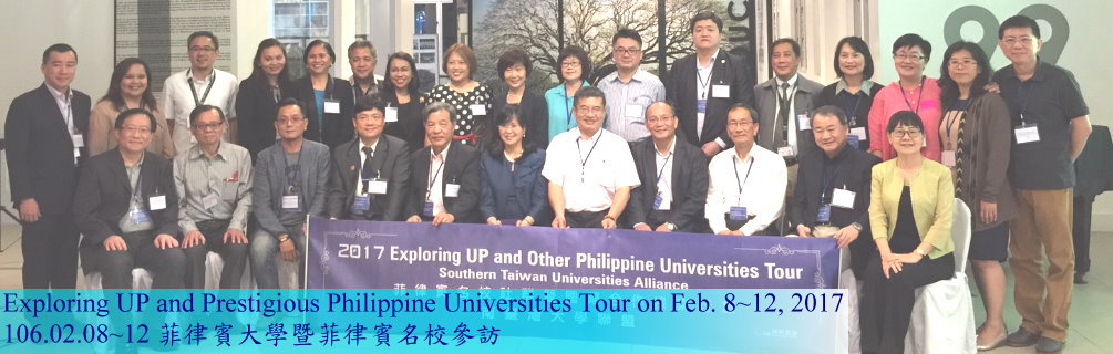 1060208_Philippines_University_Tour.jpg