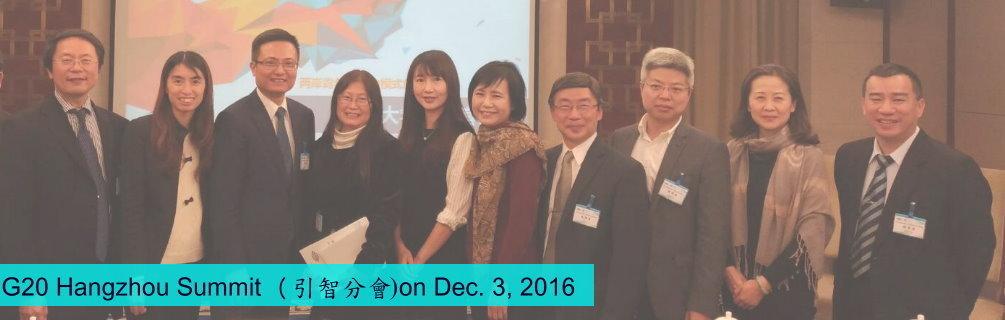 G20_Hangzhou_Summit_Dec._3_2016_with_caption_new.jpg