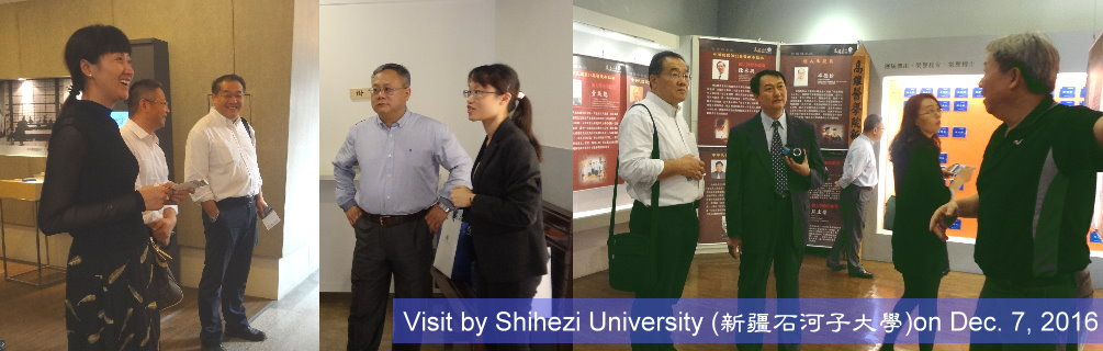 Museum_Shihezi_University_caption.jpg