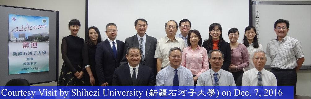 Shihezi_university_college_of_medicine_with_caption_R.jpg