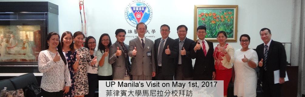 UP_Manila__with_caption.jpg