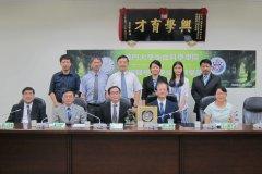 Xiamen_University.jpg