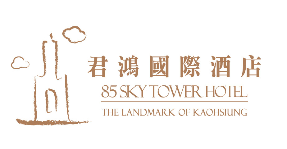 Ambassador Hotel 高雄國賓大飯店