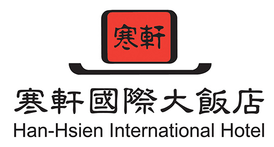 Han-Hsien International Hotel 寒軒國際大飯店