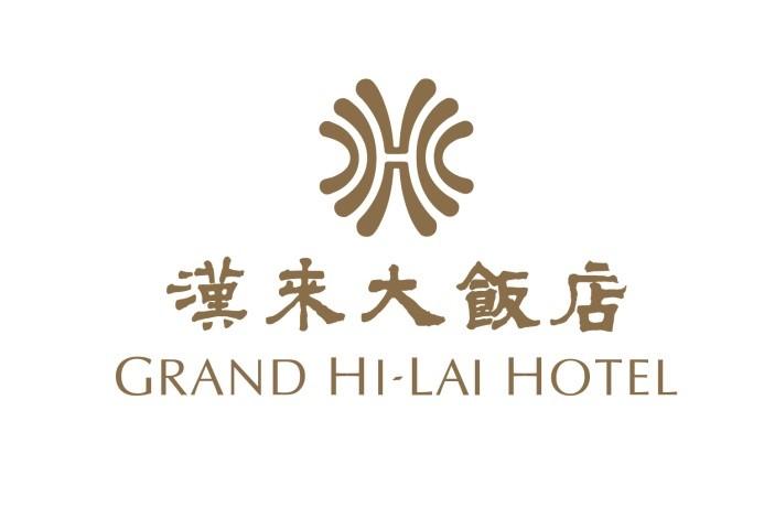 GRAND HI-LAI HOTEL 漢來大飯店