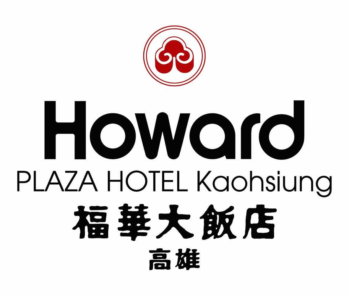 Howard Plaza Hotel Kaohsiung 高雄福華大飯店